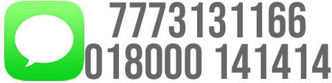 Hoteles en Cuernavaca · Lada sin costo 018000 141414